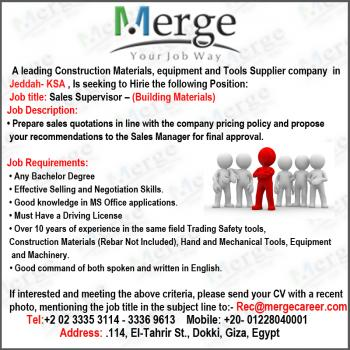 MergeCareer: Sales Supervisor – (Building Materials)